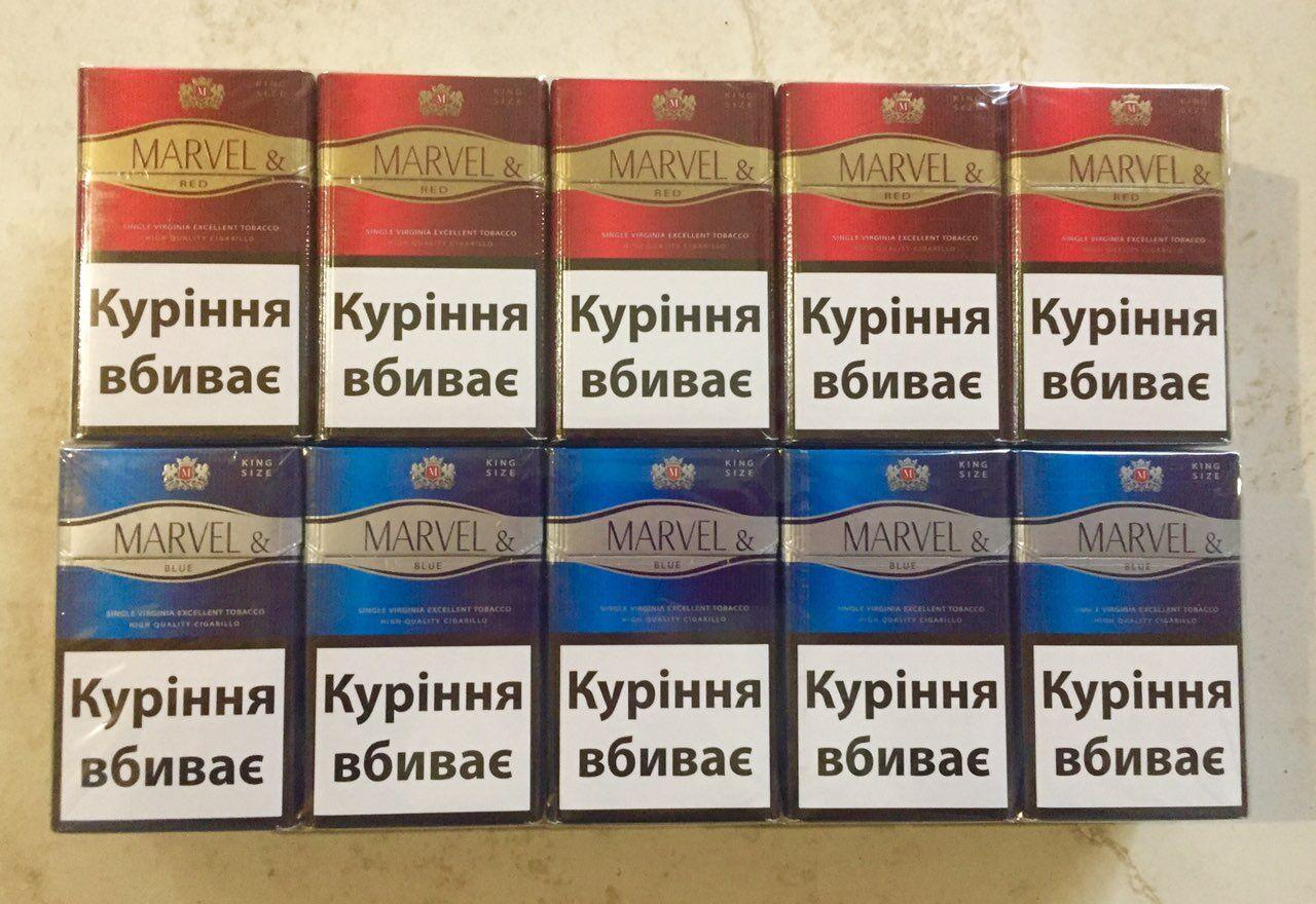 Купить качественные сигареты в интернет магазине сигареты старый оскол оптом